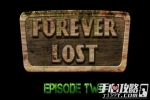 Forever Lost: Episode 2 永久迷失第二章攻略(2)