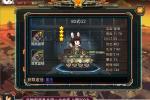那年那兔那些事儿手游坦克80式G2详解