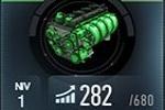 极品飞车:无极限B级引擎图鉴