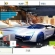 狂野飙车8最新版本买车顺序和杯赛车辆选择攻略
