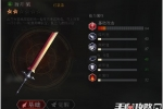 NeverGone武器属性详情解析