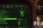 辐射4银衣怪客任务触发地点及奖励详细介绍