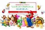 任天堂跨平台新帐号制度NintendoAccount即日起开放登录