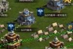 COK列王的纷争联盟堡垒快速建造技巧攻略