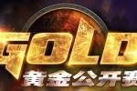 炉石传说董大师出资十万对抗中国8强