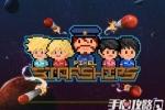 《Pixel Starships》评测:我是要成为太空霸主的男人