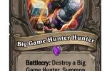 炉石传说新版本王牌猎人改动吐槽
