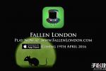 《伦敦坠落Fallen London》评测:当伦敦沉于深海