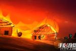 冒险手游《Unia:焚烧之村》周五上架 风格近似《地狱边境》