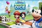 《迪士尼奇妙掷骰》预约人数超5万 官方将追加特典福利