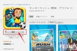 日区App Store账号注册教程