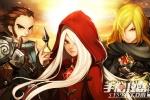 《破晓之光》新版本更新预览 佣兵系统助阵屠龙之旅!