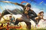 红色经典网游传承 抗战3D正式更名《抗战:枪战传说》