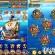 《航海王强者之路》再推新玩法 开启海岛争夺战