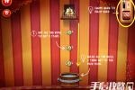 《杂技鸟Acrobird》The Circus Ring章节三星通关攻略