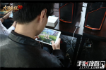 《九阴真经3D》菁英测试现场直击 经典延续更自由