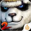 太极熊猫2攻略大全