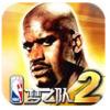 NBA夢之隊2攻略大全