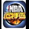 NBA范特西手游攻略大全