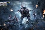 钢铁魔龙侵袭战场 抢滩登陆3D世界BOSS引爆战火