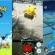 Pokemon Go全球爆红 触手TV设专区迎接新霸主到来