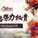 《京门风月》新版本势力权贵玩法介绍 笼络势力权贵