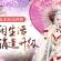 《京门风月》新版本玩法预告 悠闲生活 消遣升级