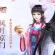 《京门风月》手游新版本玩法再突破 唤醒夏日风月