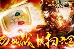 《大秦帝国》城战大揭秘 激情与热血的爽快交锋