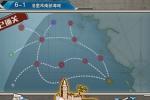 《战舰少女R》6-1攻略指南