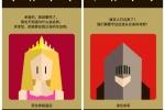 王权Reigns后期主线及地牢及结局分析详解