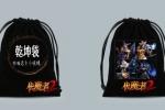 伏魔者2安卓上线福利  乾坤袋帮你收服磨人小妖精!