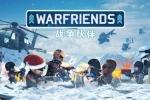 战争伙伴WarFriends角色武器详解
