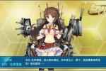 《战舰少女R》卡约·杜伊利奥打捞地点一览及打捞地点推荐