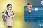 """《战舰少女R》密苏里新换装""""正宗京味儿""""立绘细节一览"""