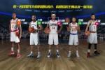 《NBA篮球大师》获取球员介绍