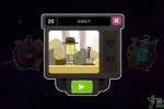 LoveYouToBits深爱着你第20关修建庙宇通关图文攻略