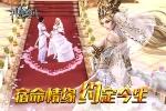 """《神魔圣域》新服""""S247 水晶神殿""""03月19日开启"""