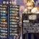 《英灵召唤师》职业卡组介绍——亚瑟