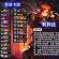 《英灵召唤师》职业卡组介绍——莉莉丝