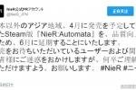 《尼尔:机械纪元》Steam国区跳票 延期至6月解锁