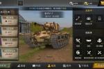 《坦克连》苏系重坦成员技能图鉴