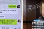 13歲女孩被誘騙至許昌一KTV,自述陪酒經歷