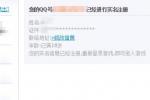 王者荣耀实名制注册5月强制启动 附地址及教程