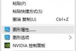 win10玩CF不能全屏最新调整方法 CFwin10设置全屏五种方法