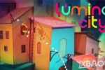 Lumino City爷爷的城市第三关通关攻略