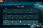 DOTA2TI7任务技巧详解 领航之路英雄选择