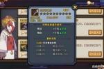 仙剑奇侠传幻璃镜装备攻略 免氪金获得装备方式