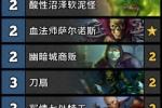 炉石传说端午节特别篇 9职业娱乐卡组