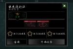 《僵尸炮艇生存》Zombie Gunship Survival泰坦击杀技巧